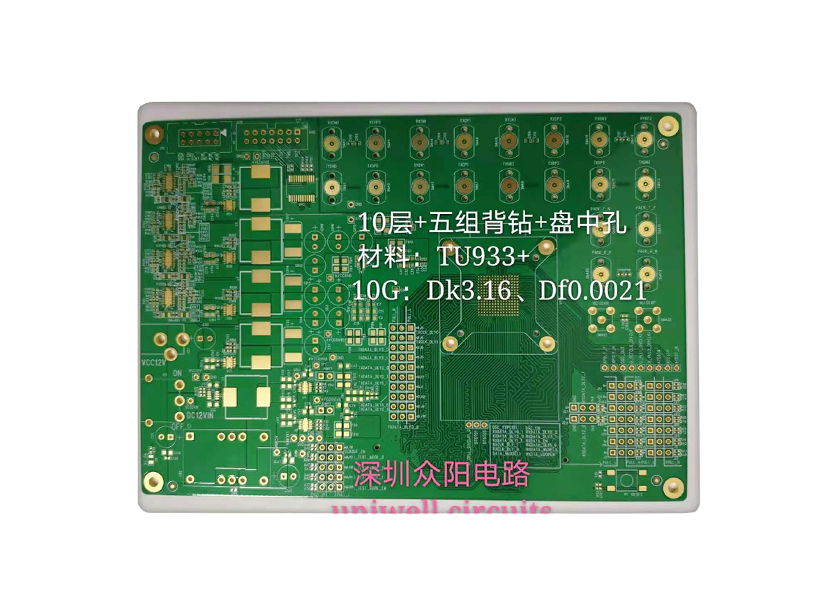HDI线路板和普通PCB板有什么区别
